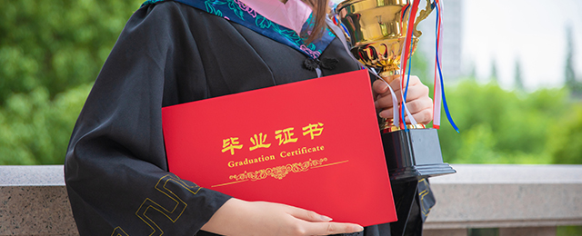 远程教育学历文凭到单位有用吗?